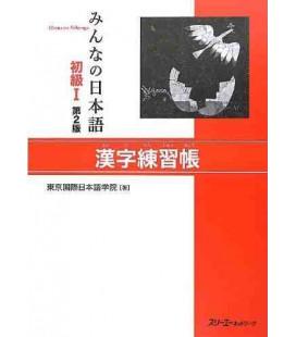 Minna no Nihongo Élémentaire 1 - Livre d'exercices de kanji (Shokyu 1 - Kanji Renshu Cho) 2ème édition