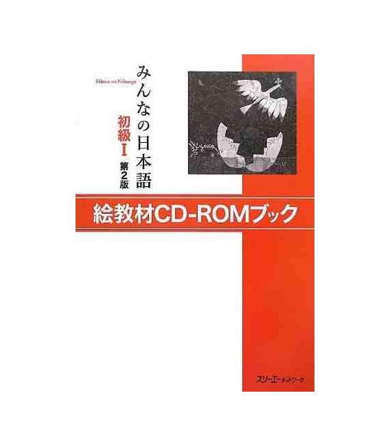 Minna No Nihongo Élémentaire 1 - Picture cards with CD-ROM (E-Kyouzai avec CD - Shokyu 1) 2ème édition