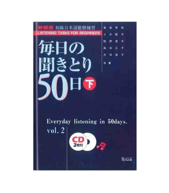 Everyday Listening in 50 Days- Vol. 2 (Incluye 2 CD)