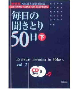 Everyday Listening in 50 Days - Vol. 2 (2 CDs inclus)