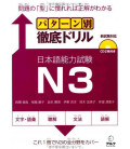 JLPT Japanese Language Proficiency Test Drills Level 3 (ALC)- Incluye CD
