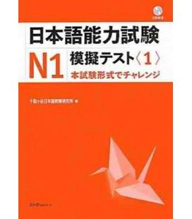 JLPT N1 - Nihongo Noryoku Shiken N1 Mogi Tesuto 1 - Examens blancs (Livre + CD)