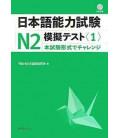 JLPT N2 - Nihongo Noryoku Shiken N2 Mogi Tesuto 1 - Examens blancs (Livre + CD)