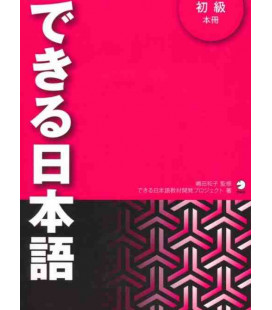 Dekiru Nihongo 1 - Beginner Level (Main Textbook) - 2 CDs inclus