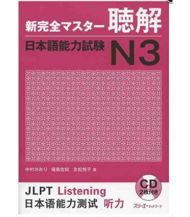 New Kanzen Master JLPT N3 : Listening (2 CDs inclus)