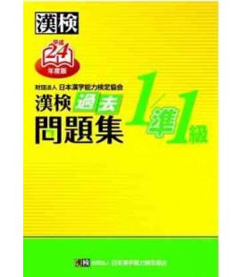 Examen Kanken Niveau 1 - Annales 2012 (Mondai Shuu)