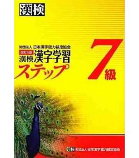 Préparation au Kanken Niveau 7