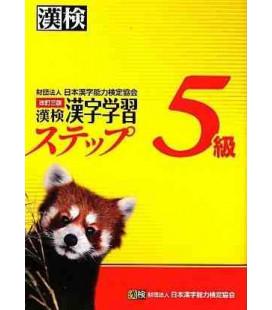 Preparación Kanken Nivel 5