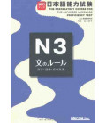 The Preparatory Course for the JLPT N3 - Bun no Rule : Learn Kanji, Vocabulary and Grammar