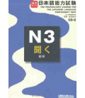 The Preparatory Course for the JLPT N3 - Kiku : Listening Comprehension (Contient 2 CDs)