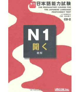 The Preparatory Course for the JLPT N1 - Kiku : Listening Comprehension (Contient 2 CDs)