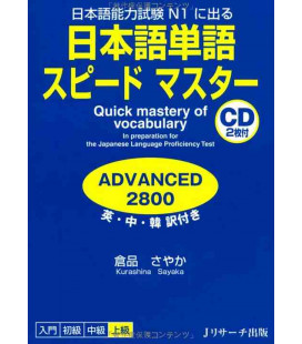Quick Mastery of Vocabulary - In preparation for the JLPT N1 (2 CDs audio inclus)