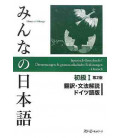 Minna no Nihongo Élémentaire 1 (DE) - Traduction & Notes Grammaticales en ALLEMAND (Shokyu 1 )2ème édition
