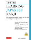 Learning Japanese Kanji: The Innovative Method for Learning the 500 Most Essential Kanji (CD inclus)
