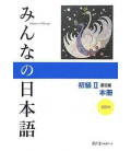 Minna no Nihongo Élémentaire 2 - Manuel (Honsatsu - Shokyu 2) Version Kanji Kana - 2ème édition - CD inclus