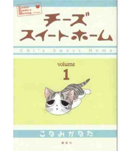 Chi - Une vie de chat, Vol. 1 (Chi's Sweet Home 1)