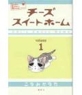 Chi - Une vie de chat, Vol. 1 (Chi's Sweet Home 1)