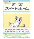 Chi - Une vie de chat, Vol. 3 (Chi's Sweet Home 3)