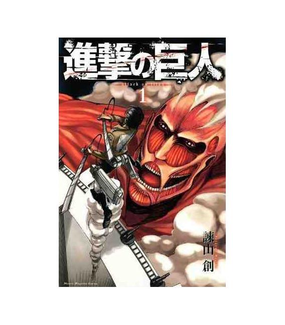 Shingeki no Kyojin 1 (El ataque de los titanes 1)