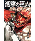 Shingeki no Kyojin (L'Attaque des Titans) Vol.1