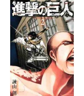 Shingeki no Kyojin 2 (L'Attaque des Titans 2)