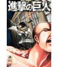 Shingeki no Kyojin (L'Attaque des Titans) Vol.2