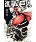 Shingeki no Kyojin (L'Attaque des Titans) Vol.3
