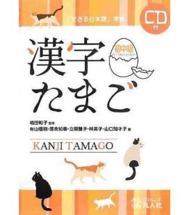 Kanji Tamago Shochukyu - Niveau Pré-Intermédiaire du Dekiru Nihongo (CD inclus)