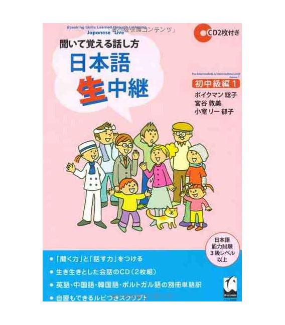 Speaking Skills Learned Through Listening - Pre-intermediate & Intermediate Level Vol. 1 (CD inclus)