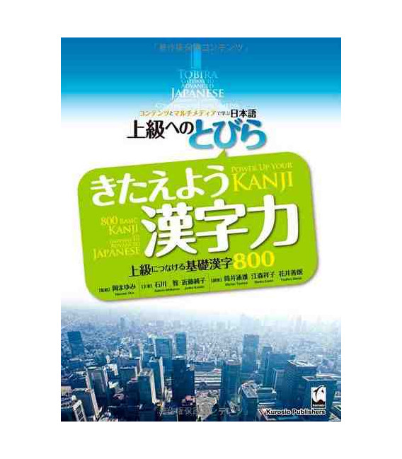 Tobira Gateway to Advance Japanese- 800 Basic Kanji- Learning Through Content and Multimedia