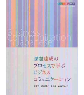 Business Comunication in Japanese (CD-ROM inclus)