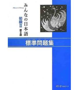 Minna no Nihongo Élémentaire 2 - Livre d'exercices (Shokyu 2 - Hyojun mondaishu) 2ème édition