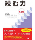 Yomu Chikara Tyozyokuu (Lecture niveau Supérieur) - JLPT N1