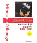 Minna no Nihongo 1- Manuel - Version romanisée (2ème édition) - CD inclus