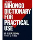 The Aots Nihongo Dictionary for Practical Use