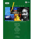 J.Bridge to Intermediate Japanese - Vol.1 (contient 2 CDs)