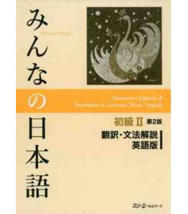 Minna no Nihongo Élémentaire 2 (EN) - Traduction & Notes Grammaticales en ANGLAIS (2ème édition)