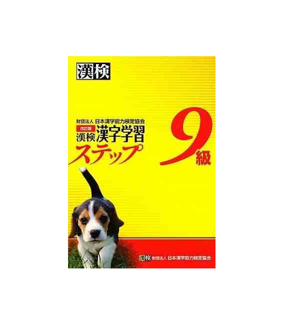 Preparación Kanken Nivel 9