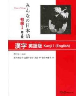 Minna no Nihongo Élémentaire 1 - Livre de Kanji en anglais (Shokyu 1 - Kanji Eigo Ban) 2ème édition