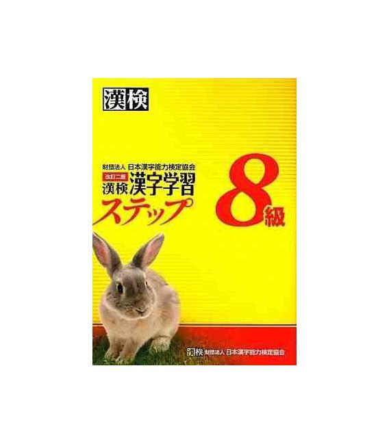 Preparación Kanken Nivel 8