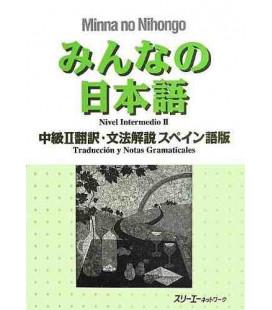 Minna no Nihongo - Niveau Intermédiaire 2 - Traduction & Notes Grammaticales en ESPAGNOL