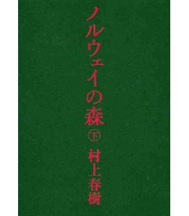 La Ballade de l'impossible / Noruwei no Mori - Vol.2 (édition japonaise)