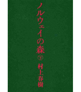 Tokyo Blues / Noruwei no Mori - Vol.2 (édition japonaise)