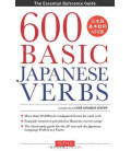 600 Basic Japanese Verbs - The Essential Reference Guide