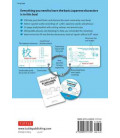 Japanese Kanji Flash Cards Kit, Vol. 1 (Kanji 1-200: JLPT Beginning Level)
