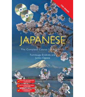 Colloquial Japanese : The Complete Course for Beginners, 3rd Edition (Free Audio Online)