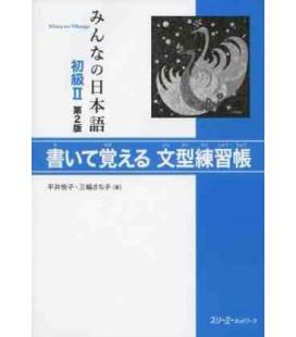Minna No Nihongo 2 - Livre d'exercices de modèles de phrases (2ème édition)