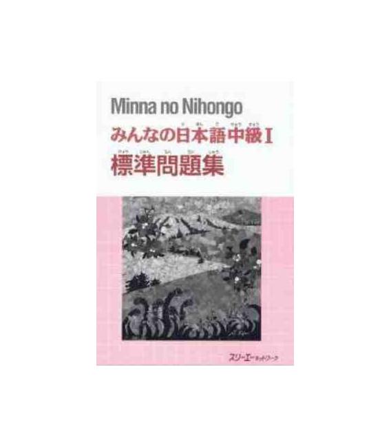 Minna no Nihongo- Nivel Intermedio 1 (Cuaderno de ejercicios)
