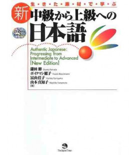 Authentic Japanese - Progressing from Intermediate to Advanced (New Edition) - Livre + 2 CDs