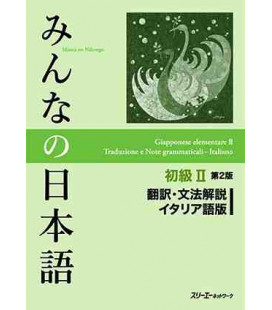 Minna no Nihongo Élémentaire 2 (IT) - Traduction & Notes Grammaticales en ITALIEN (2ème édition)